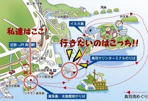 伊勢地図.JPG