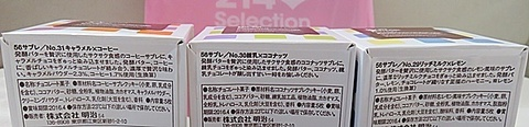 IMG_6602-2.JPG