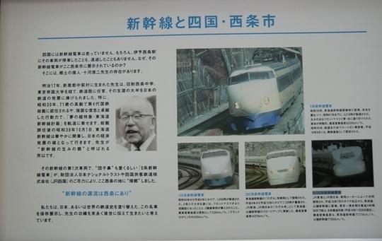 CIMG0441-1.JPG