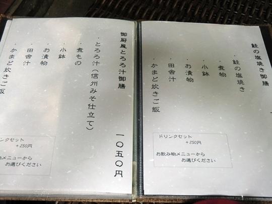 CIMG0628-1.JPG