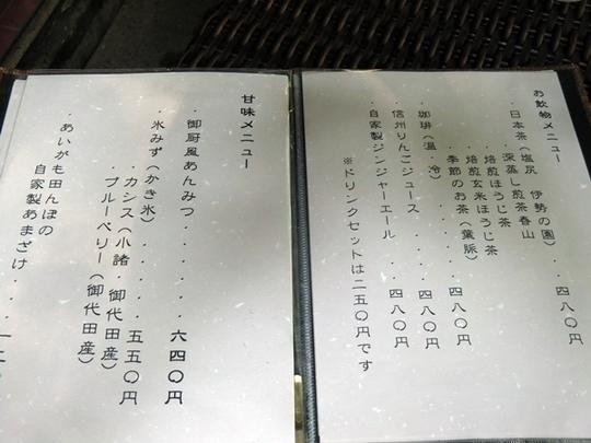CIMG0629-1.JPG