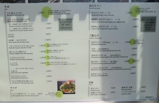 CIMG0680-1.JPG