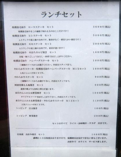 CIMG0766-1.JPG
