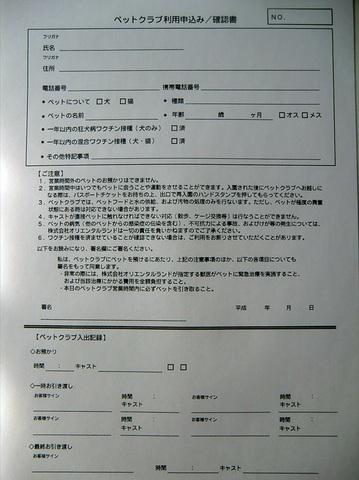 CIMG1680.JPG