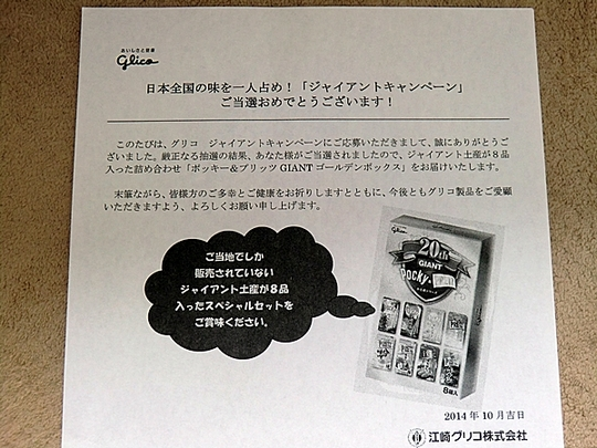 CIMG6871.JPG