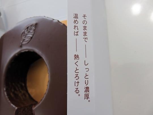 IMG_3356-1.JPG