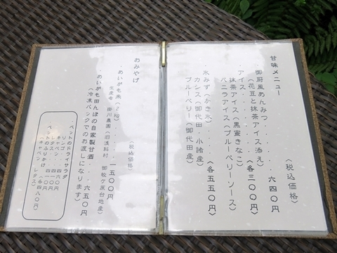 IMG_6413-1.JPG