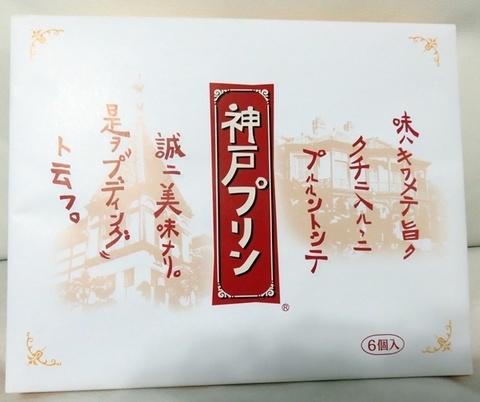 IMG_7649-1.JPG
