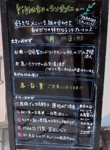 IMG_8151-1.JPG