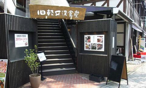 photo_shop_01.jpg